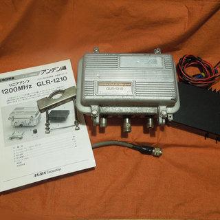 アマチュア無線 1200MHz用リニアアンプ アンテンGLR-1210