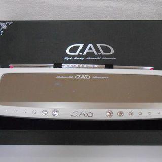D.A.D (GARSON/ギャルソン) 車用ルームミラー