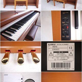 【美品】KAWAI CN24【デジタルピアノ】