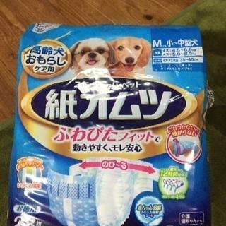 犬用紙オムツ Mサイズ