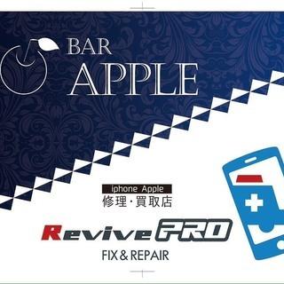 Revive-Pro