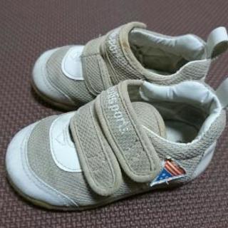 14cmの靴