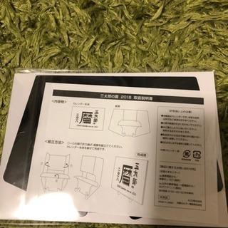 カレンダー菜々緒さんと川栄李奈さん直筆のサイン入り - 新宿区