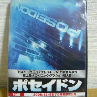 映画DVD 『ポセイドン (POSEIDON)』  洋画