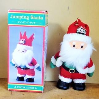 ジャンピング・サンタ JumpingSanta WG-9263 サ...