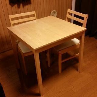 ダイニングテーブルセット3点