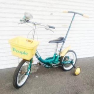 【子供用自転車】People いきなり自転車 14インチ 札幌 ikinari2to6 オマケ付☆ - 札幌市