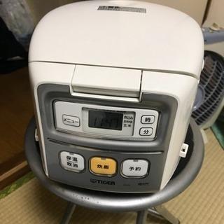 3合炊き☆炊飯器