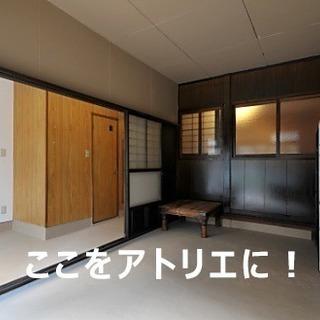 大阪市営地下鉄・緑橋駅徒歩1分、アトリエ付き町屋再生シェアハウス