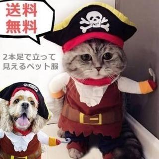 新品未使用Y!mobile衣装愛犬愛猫なりきり海賊カリビアン