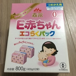 新品未開封☆E赤ちゃん 粉ミルク