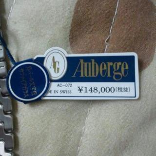 腕時計スイス製