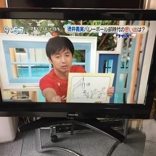 東芝32型液晶テレビ