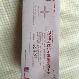高崎市 産科婦人科佐藤病院で出産予定の方!