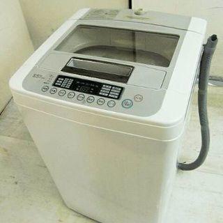 デジタル表示2011年式LG  5.5キロ送風乾燥機能付き洗濯機で...
