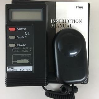 照度計 FLX-1330 ケース付