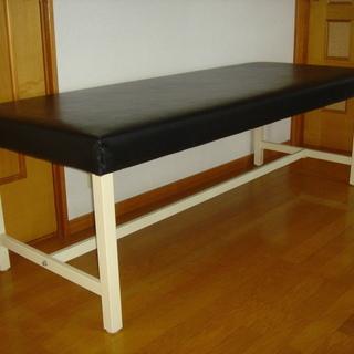 診療用、施術用ベッド、長イスとしても使用できます。