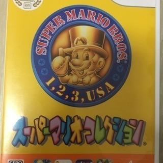 任天堂Wiiスーパーマリオコレクション売ります