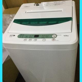 ヤマダ電器 全自動洗濯機 4,5k...