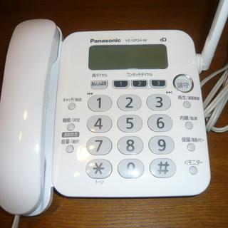 パナソニック 電話機(子機付き)