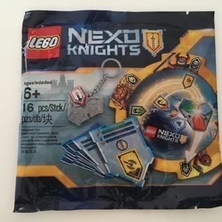LEGO キーホルダー(未開封)