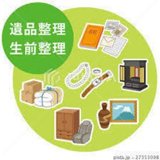 札幌・北海道の遺品整理業者を第三者機関として、無料でご紹介しています。