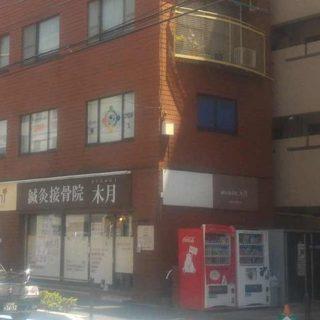 【初心者~経験者:必要なのは好奇心だけ】プログラミングスクール Future Coders - 川崎市
