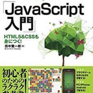 【初心者~経験者:必要なのは好奇心だけ】プログラミングスクール Future Coders - パソコン