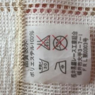突っ張り棒用のカーテン(中古)