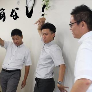 【品川・大田方面】建築現場での簡単な軽作業スタッフ