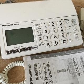 Panasonic☎︎電話機