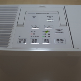 ハイブリッド式加湿器  HD-5015E3【ダイニチ】