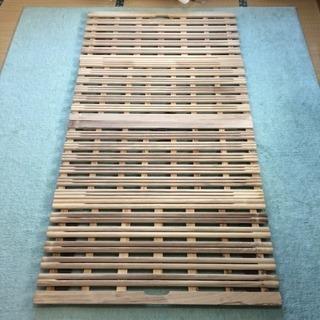 <再募集>桐すのこベッド折りたたみ式(シングルサイズ用)