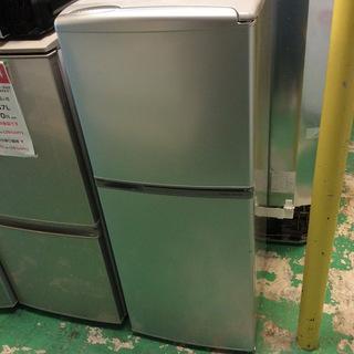 【期間限定30%OFF・全国送料無料・半年保証】冷蔵庫 AQUA ...