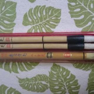 未使用の筆3点セット!3000円を更に値下げします。