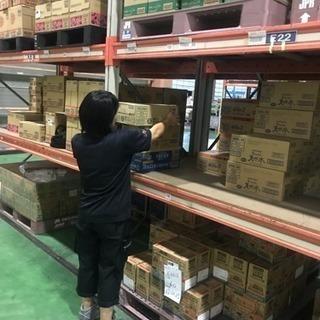 空港前の倉庫で働いて下さる方🌟大募集