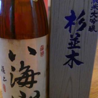 おでんと日本酒 そして新商品 みずほ台の居酒屋barぽめ蔵