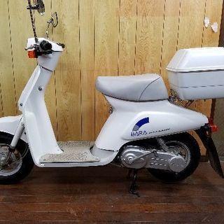 【只今、商談中です。】! スズキの薔薇 可愛いい50ccスクーター...