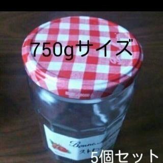 【10個セット】ボンヌママン ジャンボ空き瓶