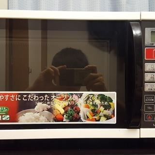 【オーブンレンジ】 【定価から約40%OFF】 【動作確認済み】