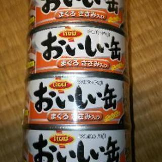 ネコ用の缶詰め