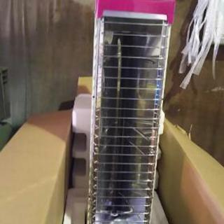 ダイキン 遠赤外線 暖房機 セラムヒート ERK10MV