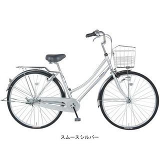 27インチ 自転車 サイクルベースアサヒ トラッドライン 今年4月...