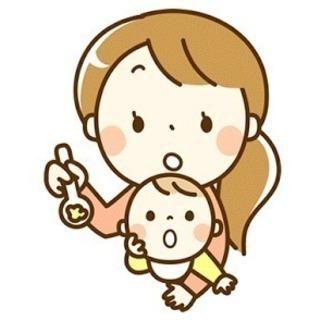 幼児食相談会