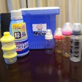 ミルトン消毒容器&除菌液、他セット