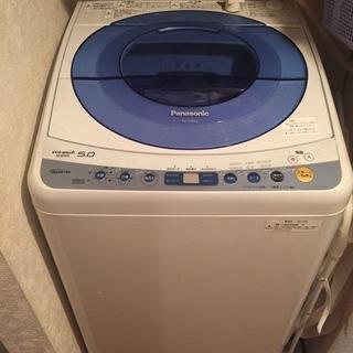 【あげます】Panasonic洗濯機(NA-FS50H2)