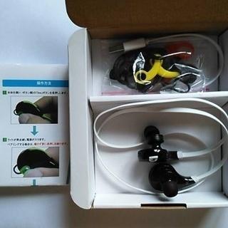 iina-style Bluetoothスポーツイヤホン
