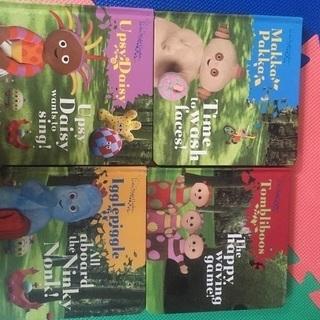 イギリスBBC 幼児向け番組 絵本 4冊
