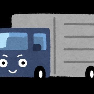 【正社員】大型トラック回送(自走)ドライバー募集