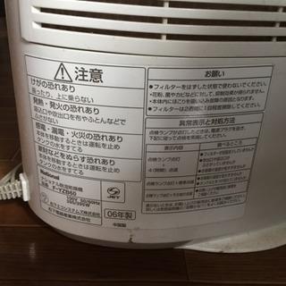 ジャンク品   除湿機  電源は入るけど水がたまらなくなってしまいました − 東京都